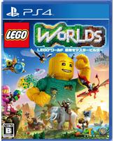 レゴ ワールド 目指せマスタービルダーの画像