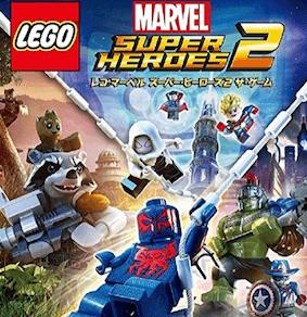 レゴ マーベル スーパー・ヒーローズ2 ザ・ゲーム
