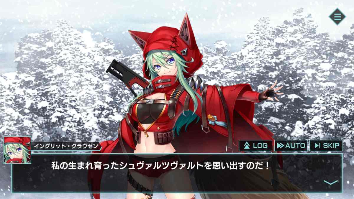 凍京NECROの画像