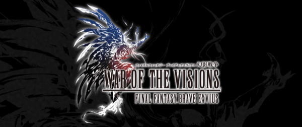 WAR OF THE VISIONS ファイナルファンタジー ブレイブエクスヴィアス 幻影戦争の画像