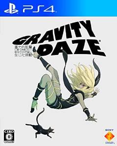 GRAVITY DAZE 2/重力的眩暈完結編:上層への帰還の果て、彼女の内宇宙に収斂した選択の画像