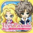トイズパレード~女の子向け王道RPG~