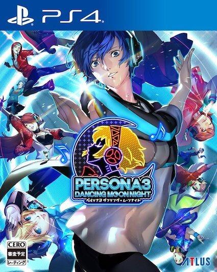 ペルソナ3 ダンシング・ムーンナイト(P3D)の画像