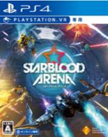 Starblood Arena(スターブラッドアリーナ)の画像