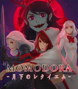 Momodora:月下のレクイエムの画像