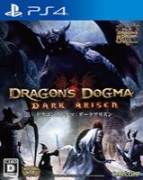 ドラゴンズドグマ:ダークアリズンの画像