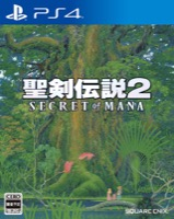 聖剣伝説2 シークレット オブ マナの画像