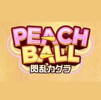 PEACH BALL 閃乱カグラの画像