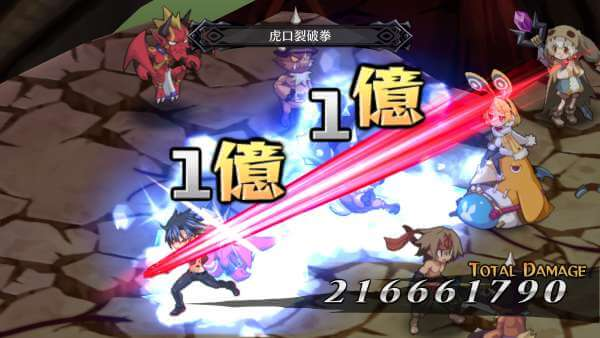 魔界戦記ディスガイアRPGの画像