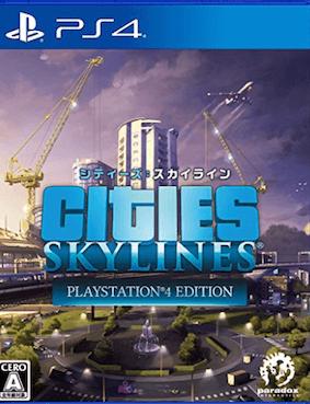 シティーズ:スカイライン PS4 Editionの画像