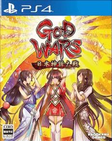 GOD WARS (ゴッドウォーズ) 日本神話大戦の画像