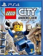 レゴ®シティ アンダーカバーの画像