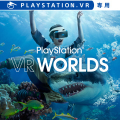 PlayStation®VR WORLDS