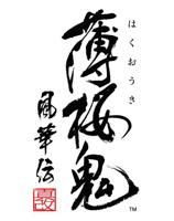 薄桜鬼 真改 風華伝の画像