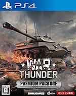 War Thunderの画像