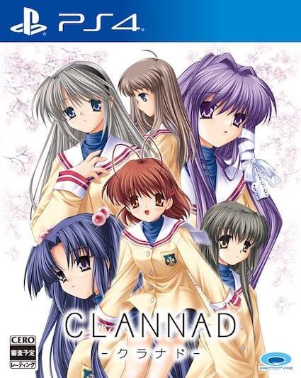 CLANNADの画像
