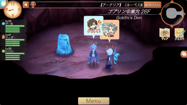 プレイヤーが二人並んだ画像