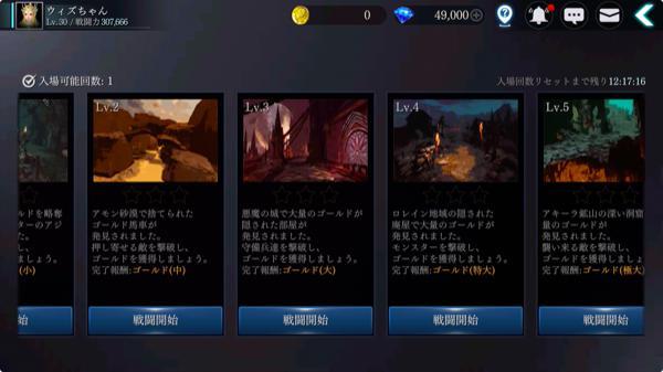 DarkAvengerXの画像