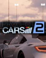 PROJECT CARS2 (プロジェクトカーズ2)の画像
