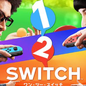 1-2-Switchのアイコン画像