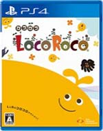 ロコロコ(LocoRoco)の画像