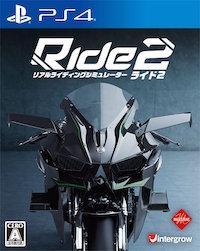 Ride2(ライド2)の画像