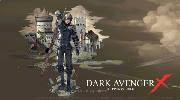DarkAvenger Xの画像
