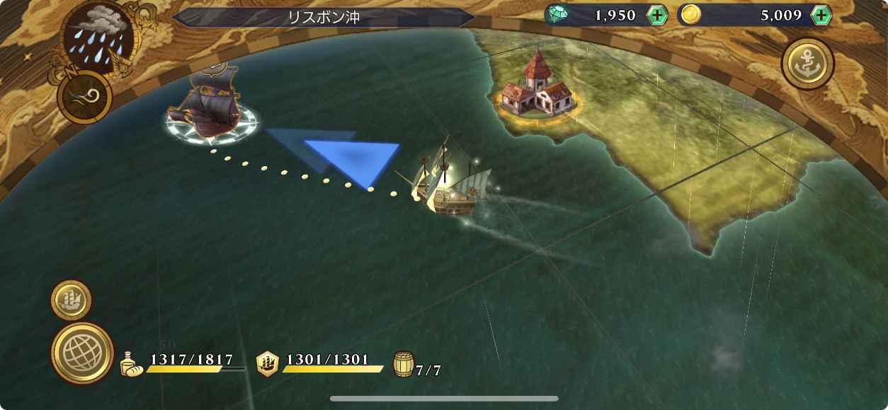 大航海時代Ⅵの画像